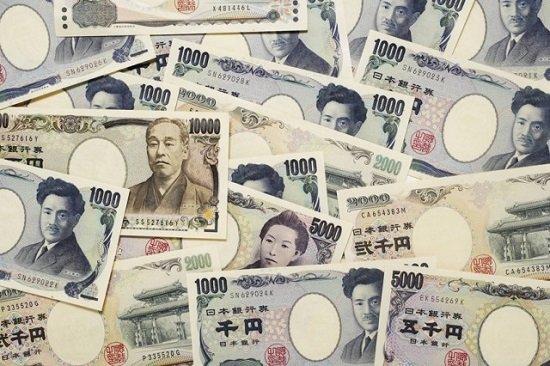 ¿Cuánto cuesta viajar a Japón?