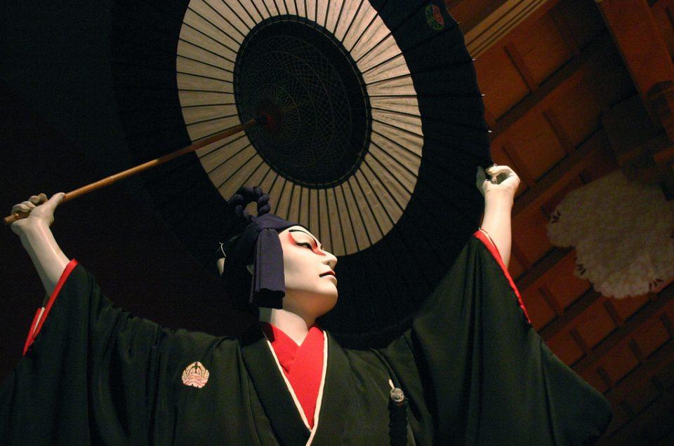 kabuki japón
