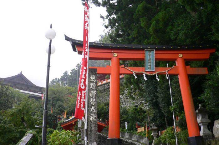 Os encantos do Norte do Japão