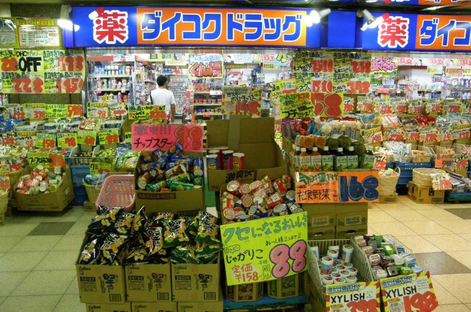medicacion japonesa
