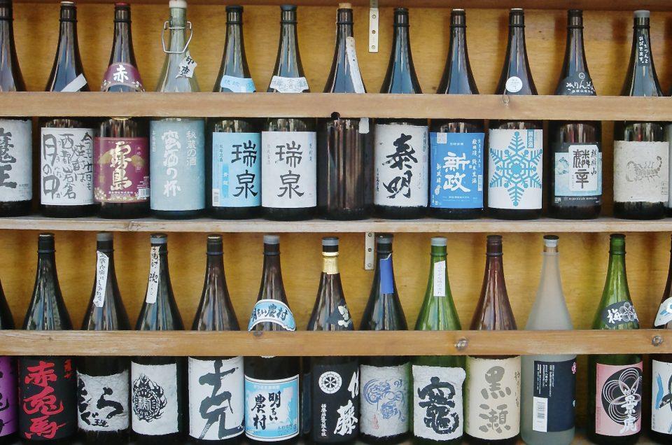 sake japón
