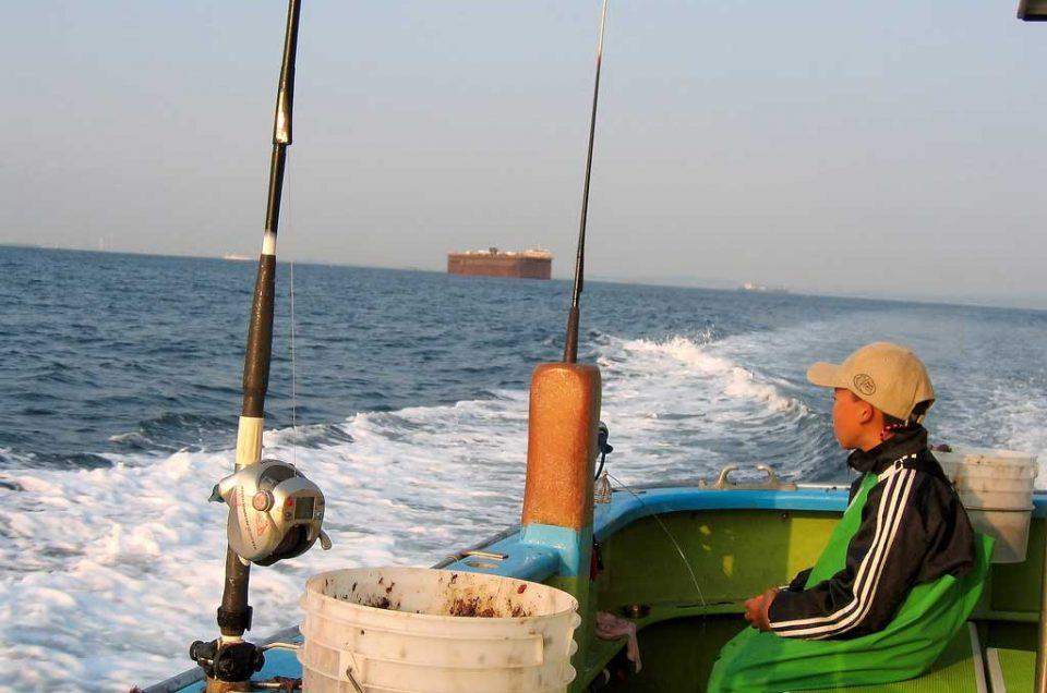 Viagem de pesca