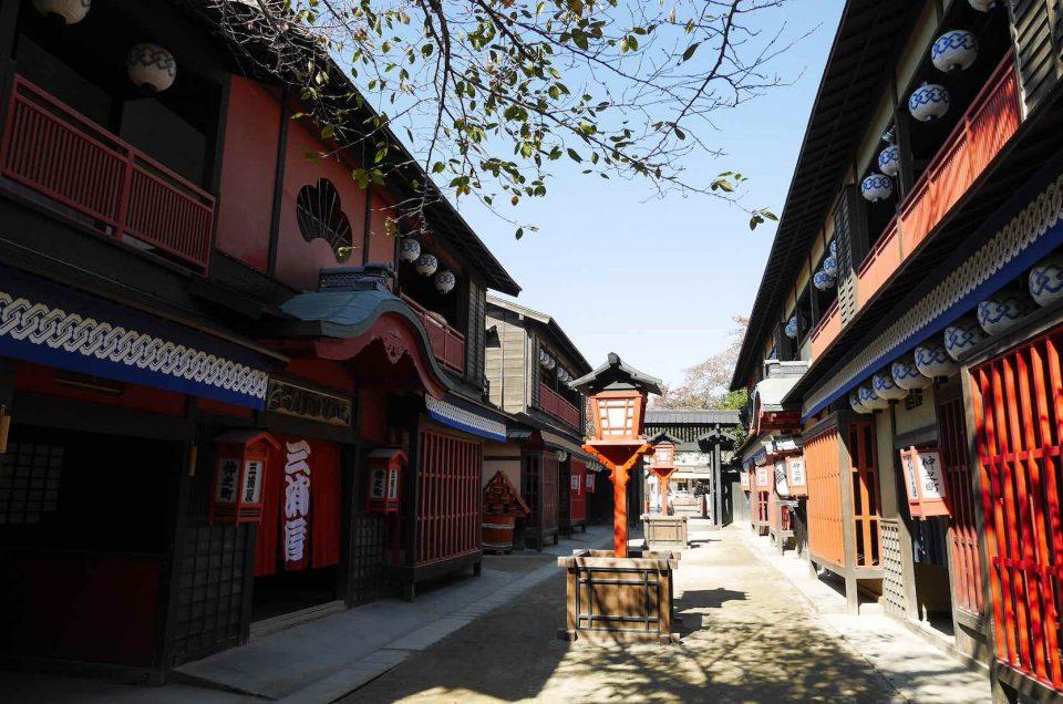 Toei Movie Village