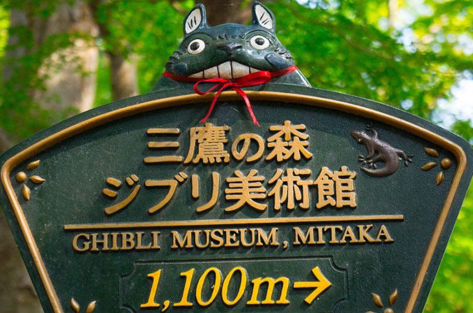 Museu Studio Ghibli