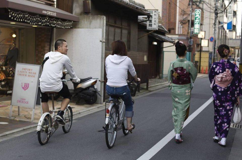 Excursión por la ciudad de Kyoto